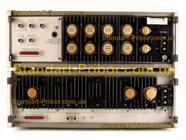 СК4-64 анализатор спектра - фотография 4
