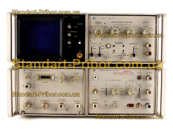 СК4-65 анализатор спектра - изображение 2