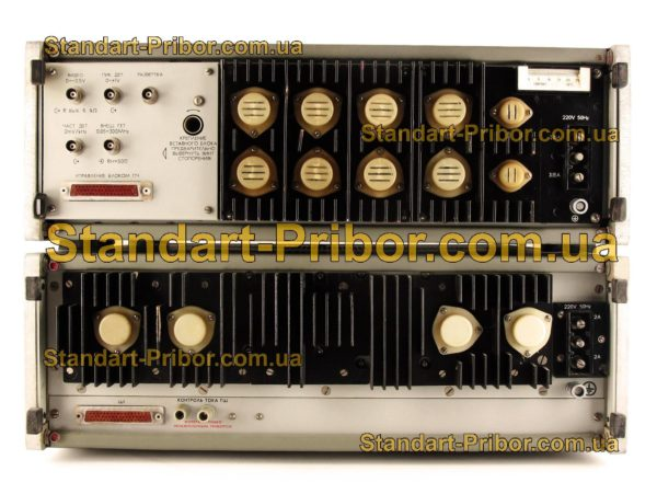 СК4-65 анализатор спектра - фотография 4