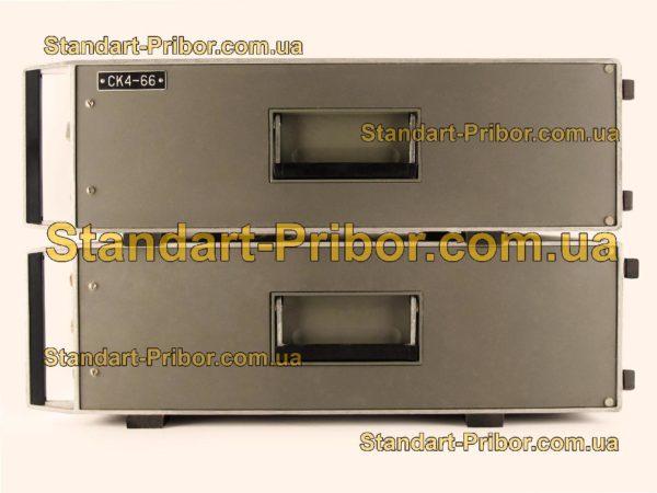 СК4-66 анализатор спектра - фото 3