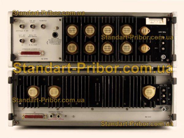 СК4-66 анализатор спектра - фотография 4