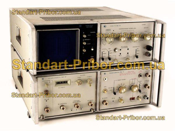 СК4-67 анализатор спектра - фотография 1