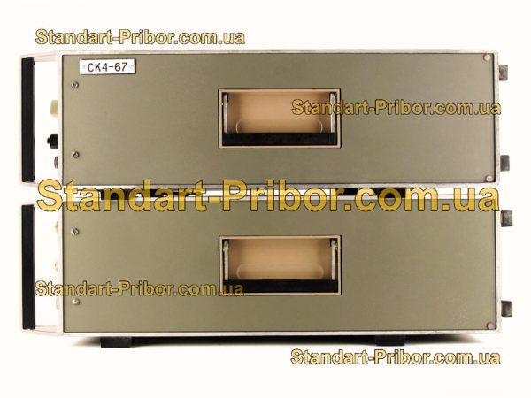 СК4-67 анализатор спектра - фото 3