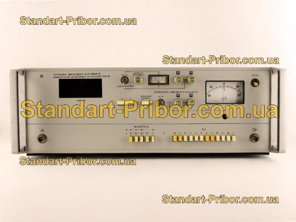 СК6-10 измеритель нелинейных искажений - изображение 2