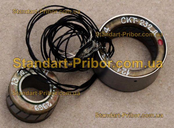 СКТ-232Д кл.т. 3 трансформатор вращающийся - фотография 4