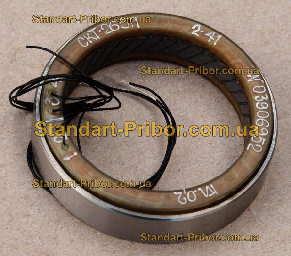 СКТ-265П кл.т. 0.1 трансформатор вращающийся - изображение 2