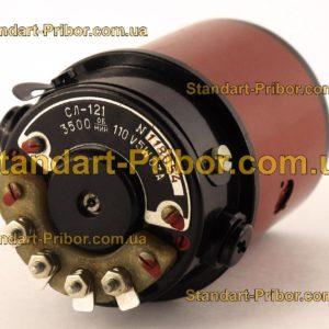 СЛ-121 электродвигатель постоянного тока - фотография 1