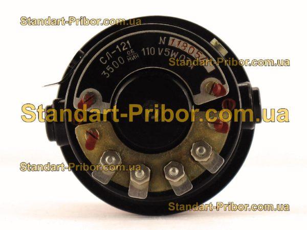 СЛ-121 электродвигатель постоянного тока - фото 3