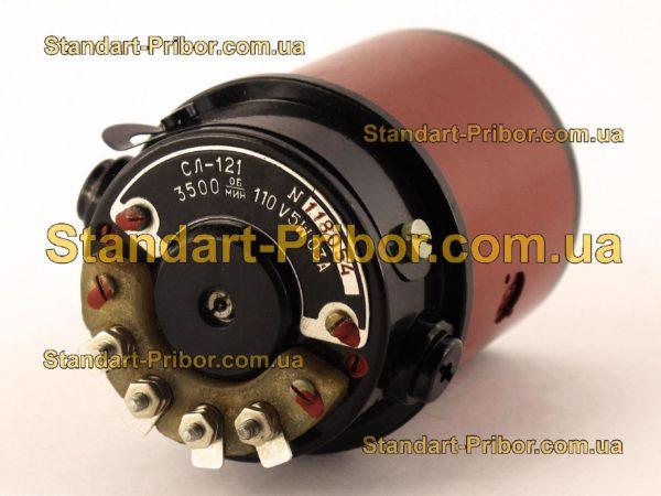 СЛ-121Г тахогенератор постоянного тока - фотография 1