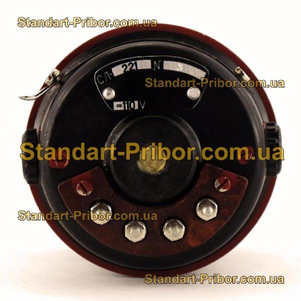 СЛ-221 электродвигатель постоянного тока - изображение 2
