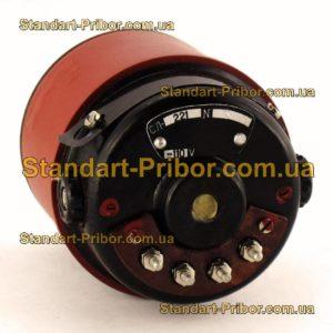 СЛ-221А электродвигатель постоянного тока - фотография 1