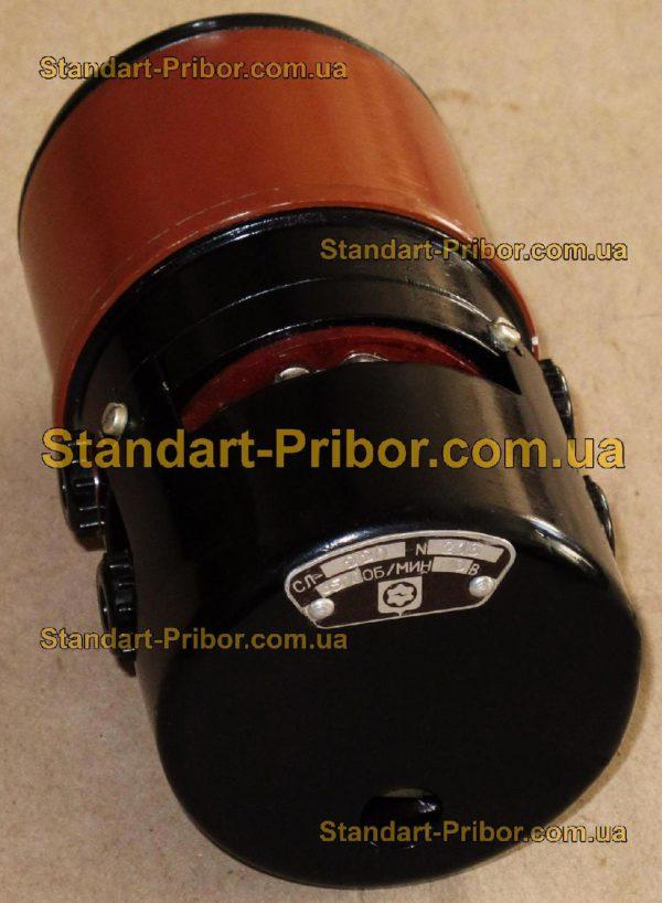 СЛ-222 электродвигатель постоянного тока - фотография 1