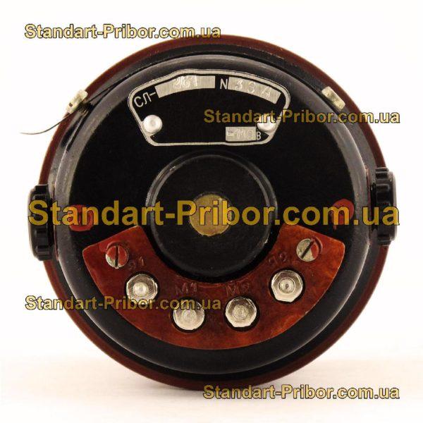 СЛ-261 электродвигатель постоянного тока - фотография 4