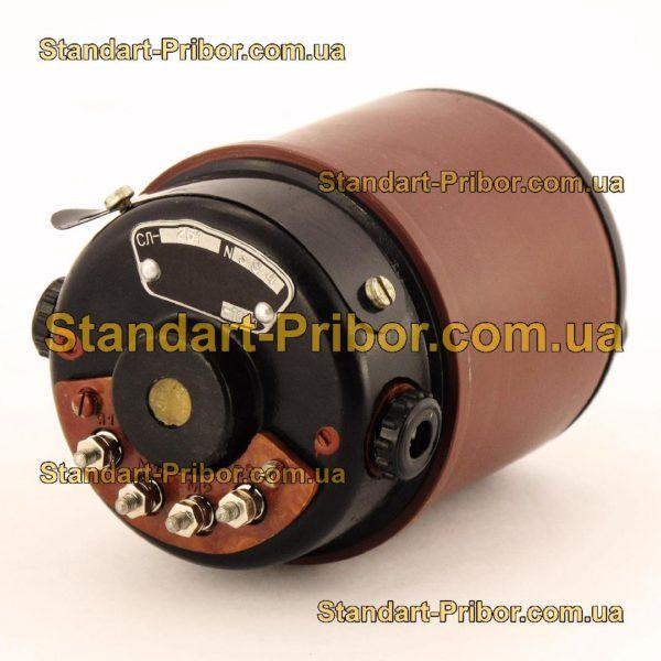 СЛ-261ТВ электродвигатель постоянного тока - фотография 1