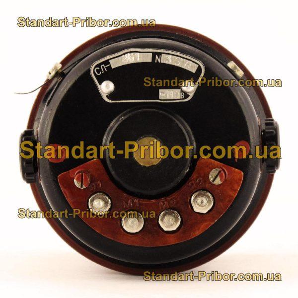 СЛ-261ТВ электродвигатель постоянного тока - фотография 4