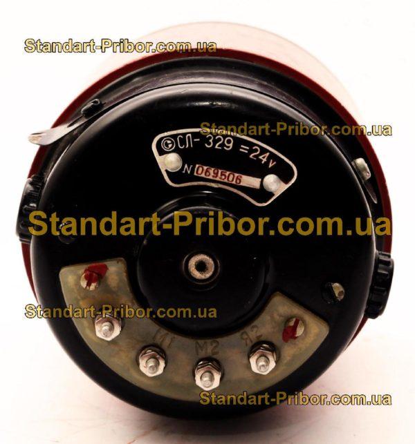 СЛ-329 электродвигатель постоянного тока - фотография 1