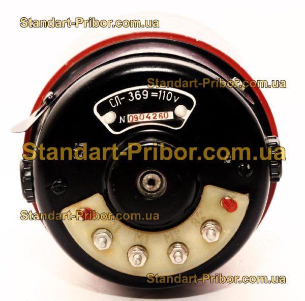 СЛ-369 электродвигатель постоянного тока - фотография 1