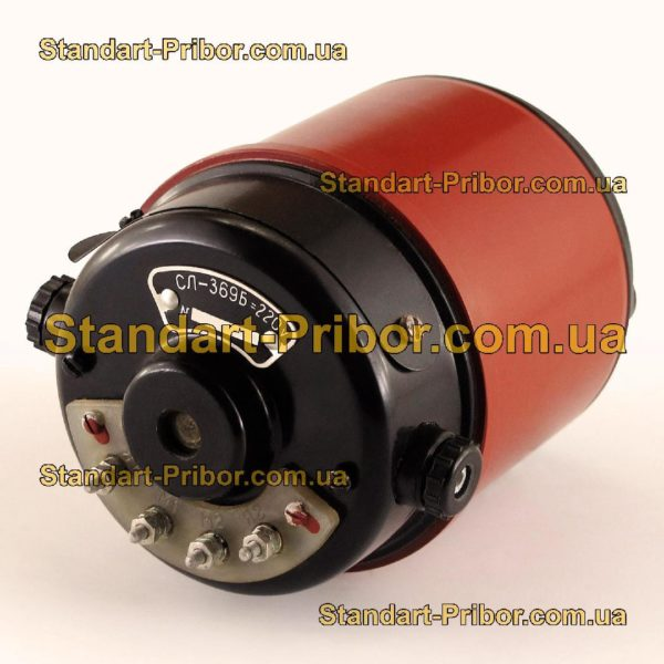 СЛ-369Б электродвигатель постоянного тока - фотография 1