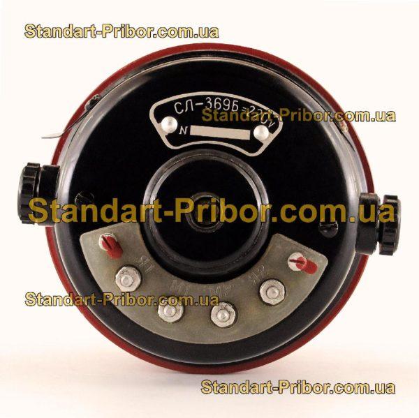 СЛ-369Б электродвигатель постоянного тока - изображение 5