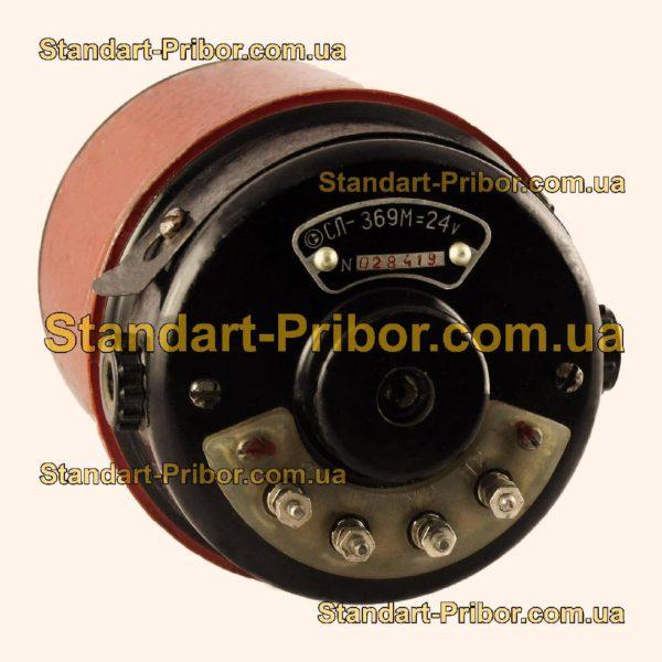 СЛ-369М электродвигатель постоянного тока - фотография 1