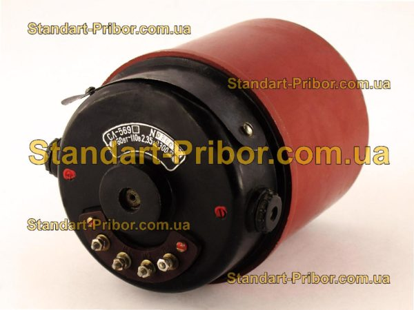 СЛ-569 110В, 160Вт, 3300 об/мин электродвигатель постоянного тока - фотография 1