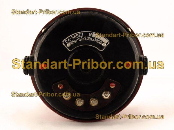 СЛ-569 110В, 160Вт, 3300 об/мин электродвигатель постоянного тока - изображение 5