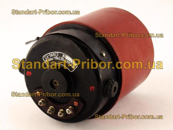 СЛ-569 электродвигатель постоянного тока - фотография 1