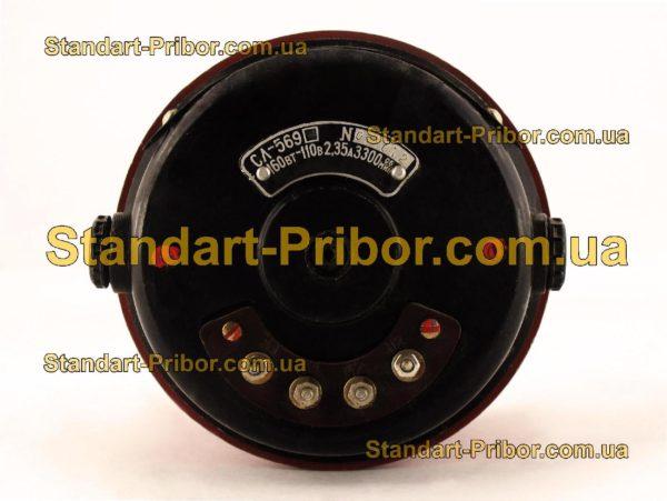 СЛ-569 электродвигатель постоянного тока - изображение 5
