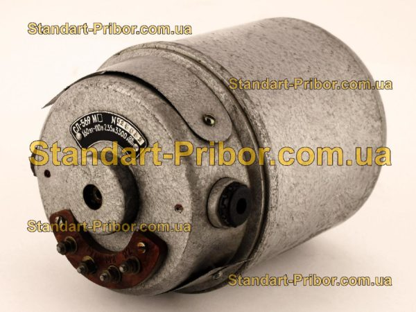 СЛ-569М электродвигатель постоянного тока - фотография 1