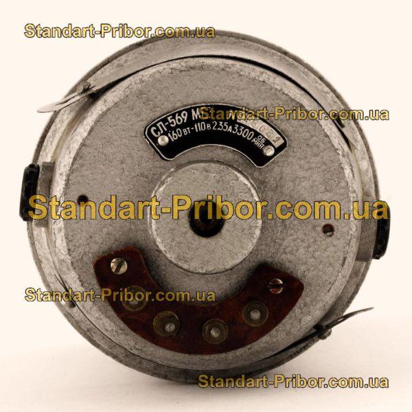СЛ-569М электродвигатель постоянного тока - фото 3