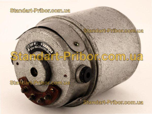 СЛ-569МУ2 электродвигатель постоянного тока - фотография 1