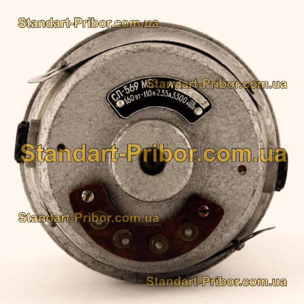 СЛ-569МУ2 электродвигатель постоянного тока - фото 3