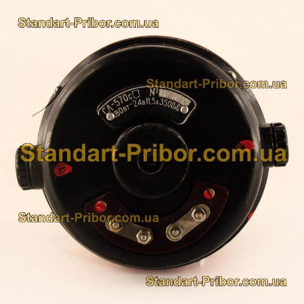 СЛ-570С электродвигатель постоянного тока - изображение 5