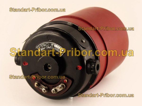 СЛ-570С МУ2 электродвигатель постоянного тока - изображение 2