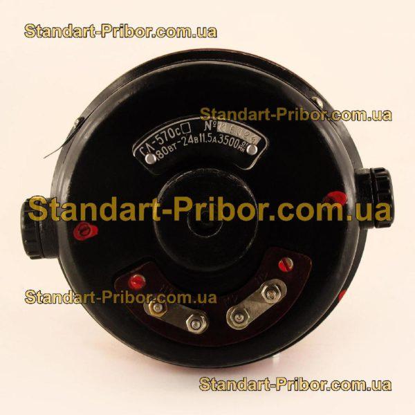 СЛ-570С МУ2 электродвигатель постоянного тока - изображение 5