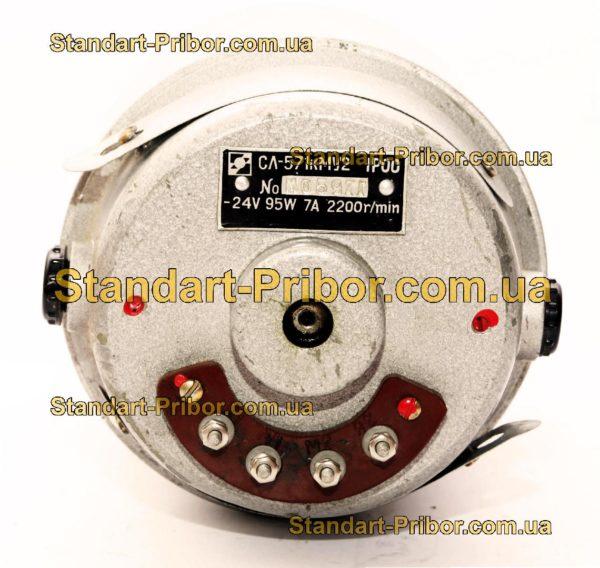 СЛ-571КМУ2 электродвигатель постоянного тока - фотография 1