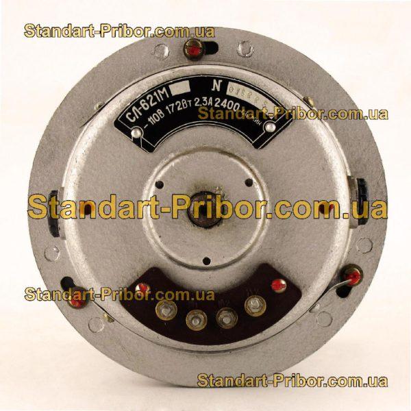 СЛ-621 электродвигатель постоянного тока - фото 3