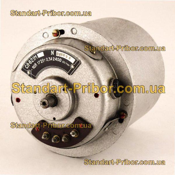 СЛ-621М электродвигатель коллекторный - фотография 1