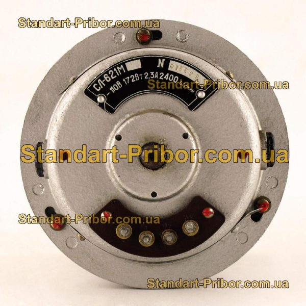 СЛ-621М электродвигатель коллекторный - фото 3