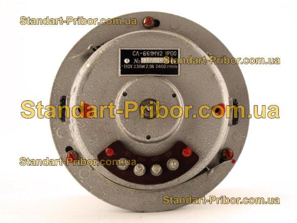 СЛ-661МУ2 электродвигатель постоянного тока - фото 3