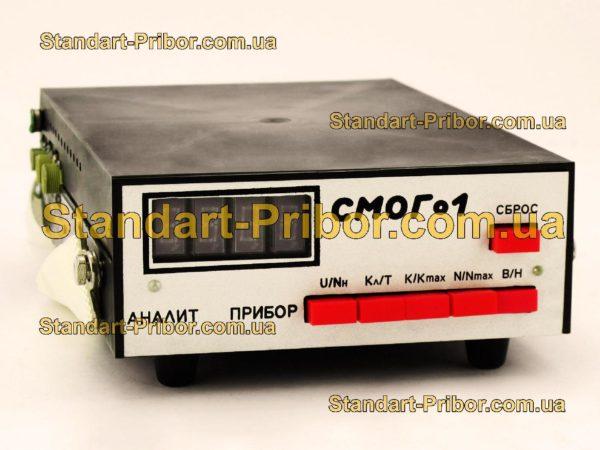 СМОГ-1 дымомер переносной - фотография 1