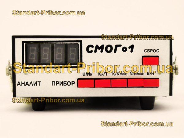 СМОГ-1 дымомер переносной - изображение 2