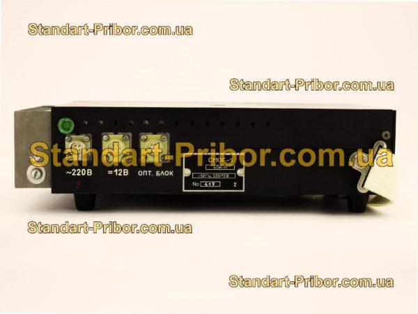 СМОГ-1 дымомер переносной - фотография 4