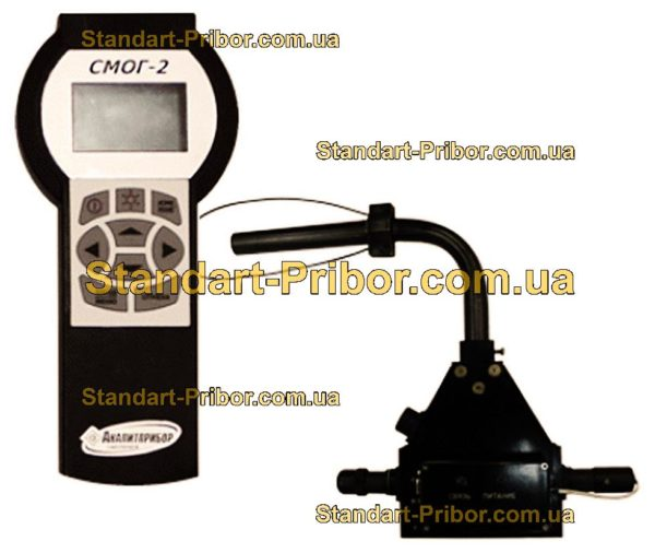 СМОГ-2 дымомер переносной - фотография 1