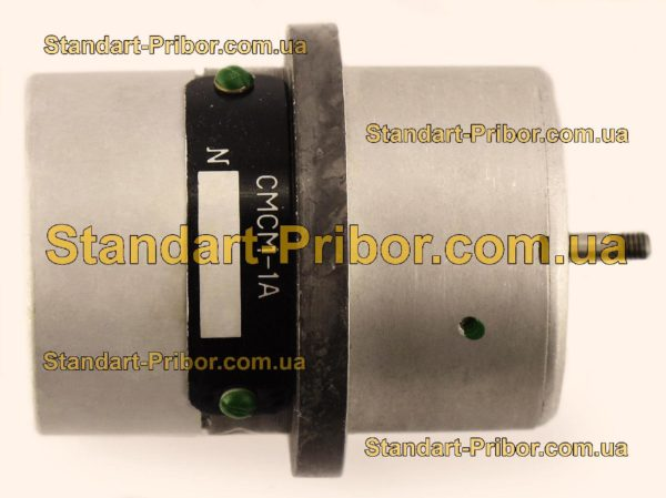СМСМ-1А сельсин контактный - фото 6