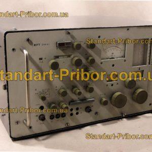 SMV 6.1 микровольтметр селективный - фотография 1