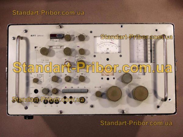 SMV 6.1 микровольтметр селективный - изображение 2