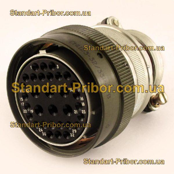 СНЦ23-32/33Р-6-В без контактов розетка кабельная - изображение 2