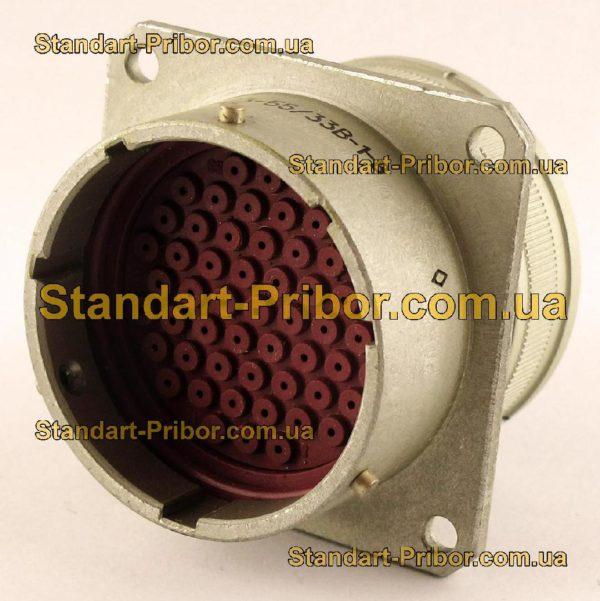 СНЦ23-55/33В-1-В без контактов вилка приборная - фото 3