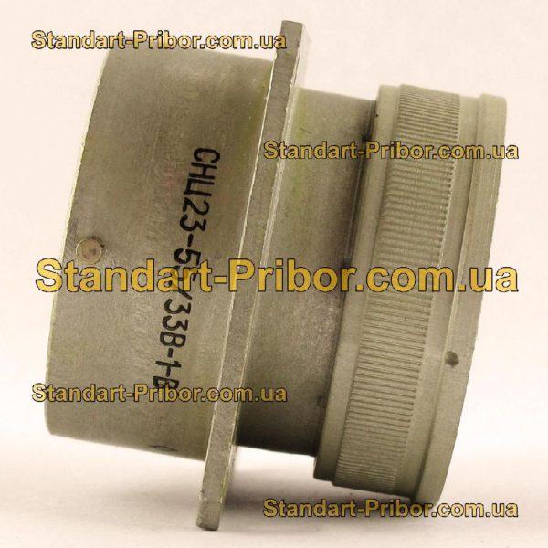 СНЦ23-55/33В-1-В без контактов вилка приборная - изображение 5